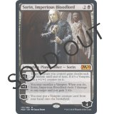 Sorin, Imperious Bloodlord [M20]