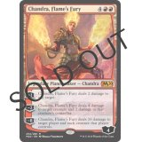 Chandra, Flame's Fury [M20]