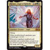 Rienne, Angel of Rebirth FOIL [M20]