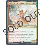 Gallia of the Endless Dance [THB]