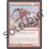 Bringer of the Red Dawn [5DN]