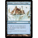 Minamo, School at Water's Edge [CHK]