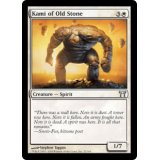 Kami of Old Stone [CHK]