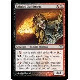 Rakdos Guildmage [DIS]