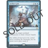 Aether Gale [C21]