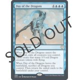Day of the Dragons [KHC]