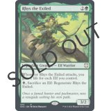 Rhys the Exiled [KHC]