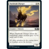 Daybreak Charger FOIL [M21]